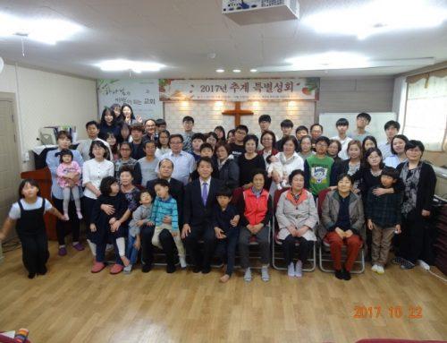천안교회 테스트