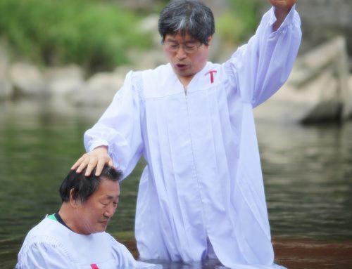 세례에 대한 우리의 믿음