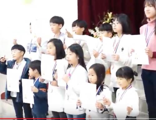 2017 참북연 아동부 암송대회 찬양한마당
